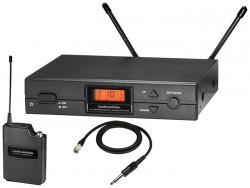 Audio Technica - ATW-2110A/G Kablosuz gitar sistemi