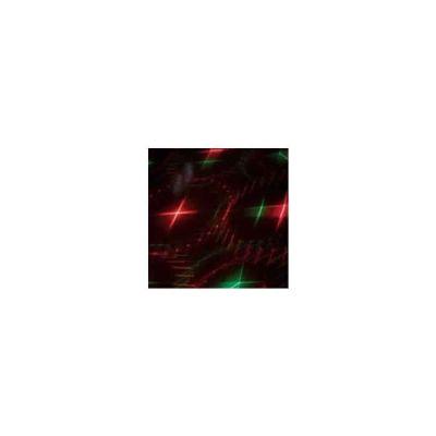 ANGEL Yeşil, Kırmızı Çok Noktalı Lazer