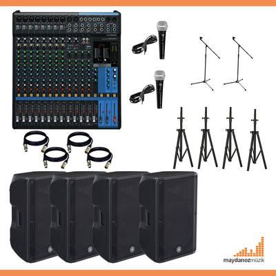 Canlı Müzik Ses sistemi Paketi - 1 ( Düğün, konferas.. Vb. )
