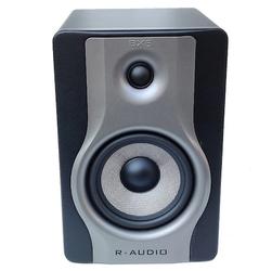 R+AUDIO - R+ AUDIO BX6