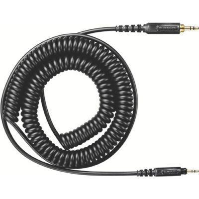 HPACA1 Kablo (SRH440, SRH840 ve SRH750DJ için)