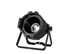 Ssp - COB PAR ZOOM (PC Lens)