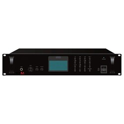 Ssp - TC-300M Kablosuz Konferans Sistemi Merkez Ünitesi