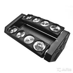 Stoc - SPB203M Sese Duyarlı RGBW Otomatik Işık
