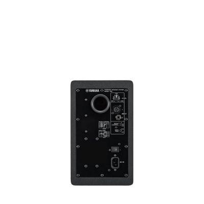HS5 70 Watt 5 inç Aktif Monitör